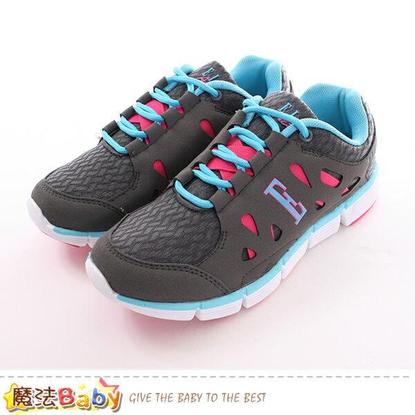 女款運動鞋國際名牌ELLE輕量慢跑鞋魔法Baby~sb2146