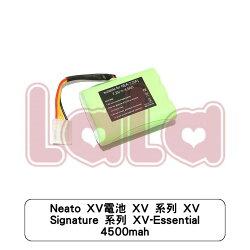 Neato XV電池 XV 系列 XV Signature 系列 XV-Essential 4500mah 一標一組二顆