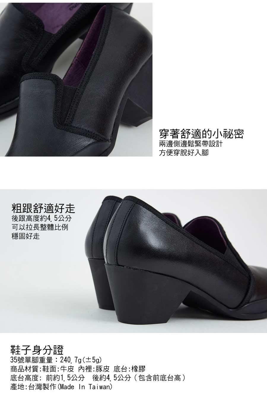 真皮樂福低跟鞋。上班專用黑鞋【QD67291380】AppleNana蘋果奈奈 6