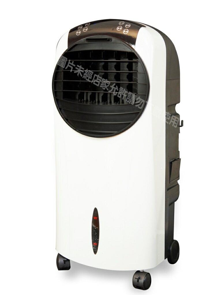 ★杰米家電☆『勳風』HF-A910cm冰風暴霧化水冷氣
