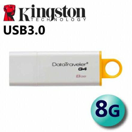 Kingston 金士頓 8GB DTIG4 USB3.0 隨身碟