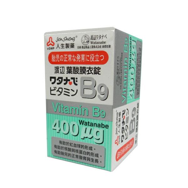【人生製藥】渡邊 葉酸膜衣錠B9 120粒
