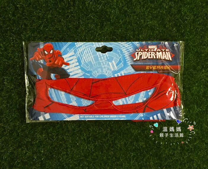 《★現貨★美國Marvel》蜘蛛人彈性布料眼罩 萬聖節 美國代購 平行輸入 溫媽媽