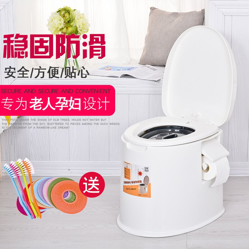 老人坐便椅簡易孕婦老年人坐便器室內家用女可移動馬桶蹲便改坐廁