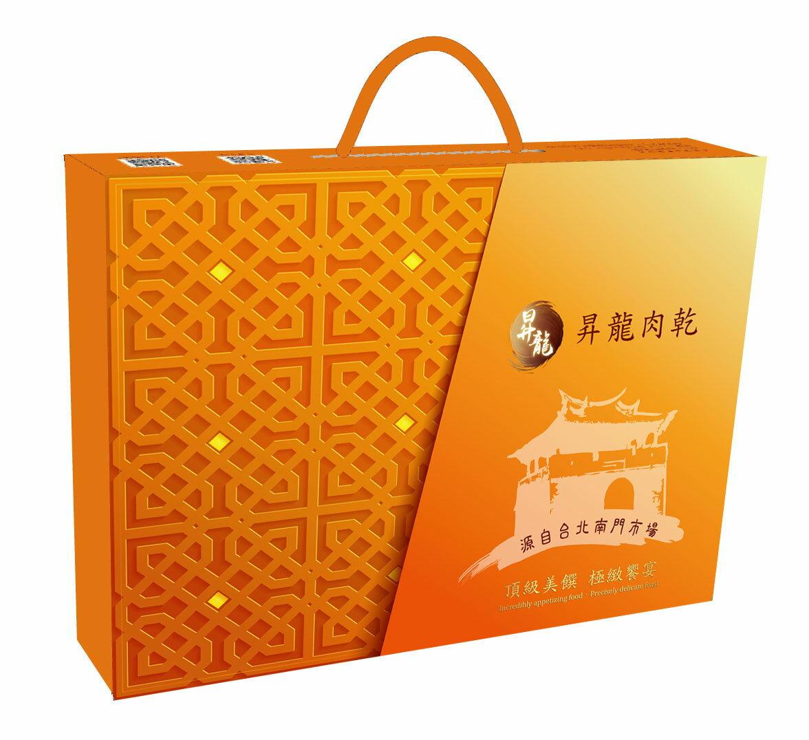 【【昇龍肉乾】極尚海鮮禮盒 六選三 魷魚絲/飛卷片/香酥中蝦/杏仁小魚