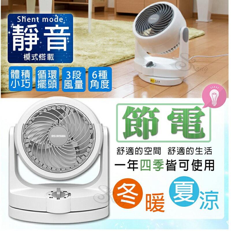 【日本IRIS】6吋空氣循環扇 PCF-HD15 2