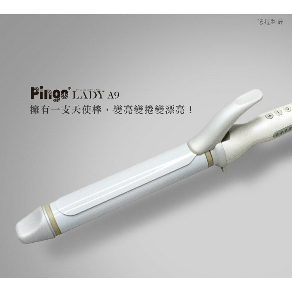 『免運秒發』 pingo lady a9 捲髮棒 電捲棒 電棒 加長型 可調溫 大波浪 空氣劉海 32mm 26mm內灣