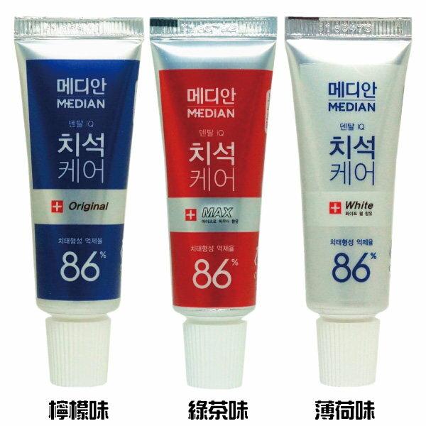 韓國 MEDIAN 86% 強效去牙垢牙膏 旅遊版 20g/條 盒裝【櫻桃飾品】【25890】