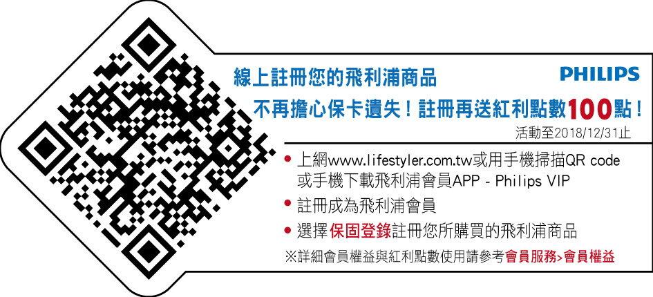★新春促銷【飛利浦 PHILIPS】水光感負離子吹風機(HP8248) 1