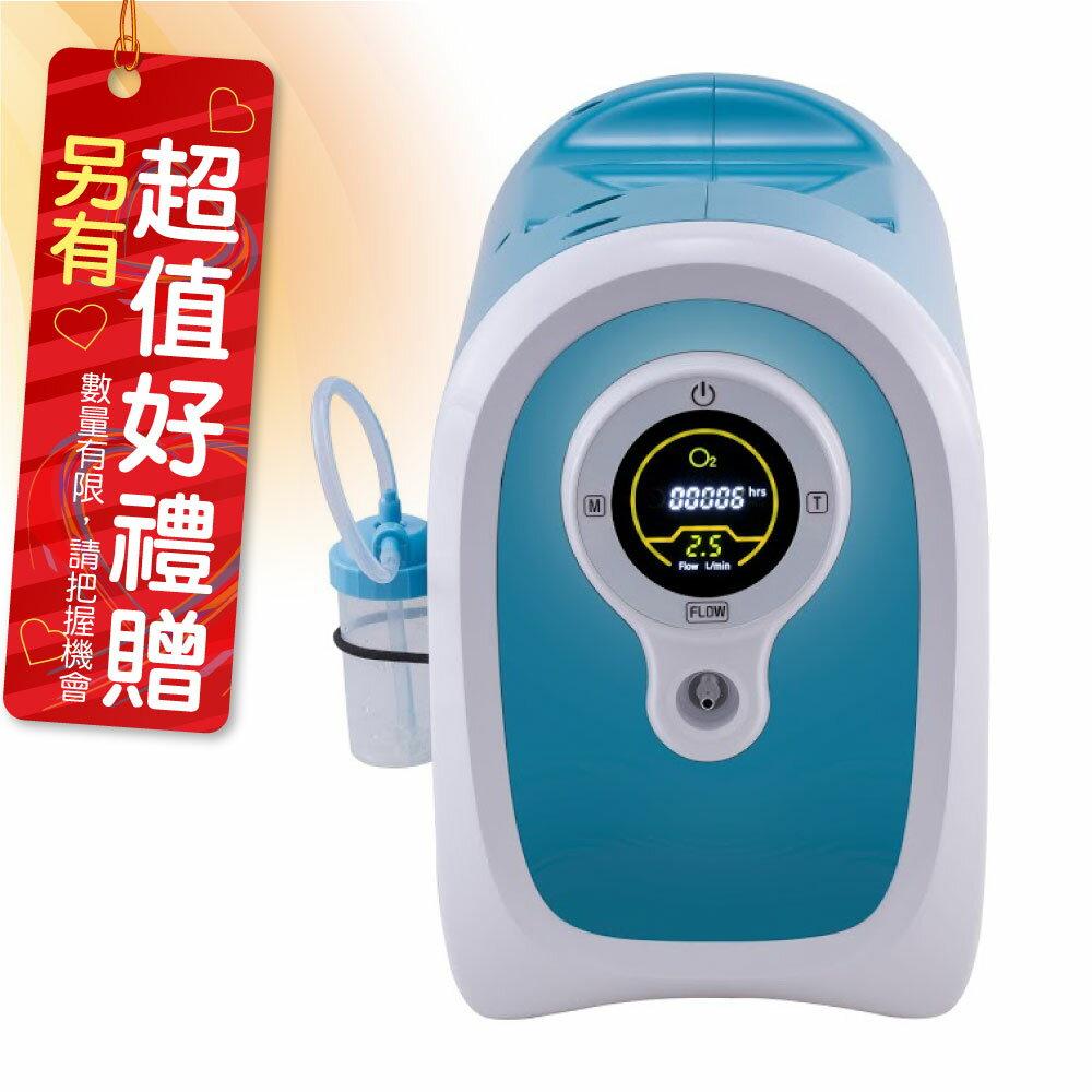 大同 醫護輕靜氧氧氣機 OXYJOY-3L 連續輸出功能 氧氣濃度自智慧偵測 贈品血氧機