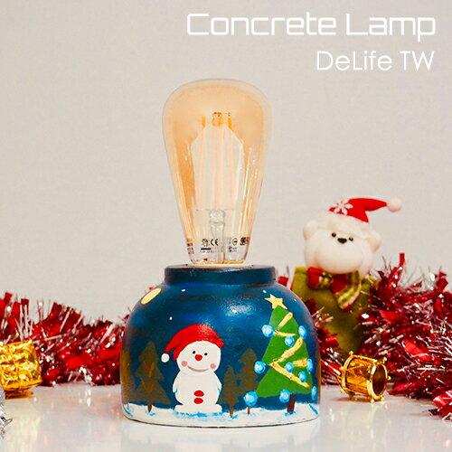DeLife 聖誕氣氛水泥燈座- 附LED愛迪生燈泡 4