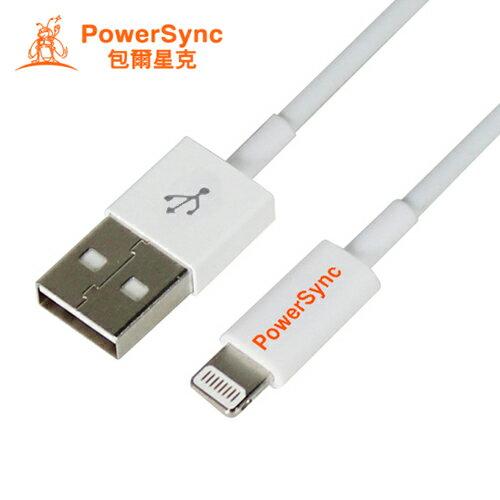 PowerSync 群加 8PIN APPLE認証線 白色 1米【三井3C】