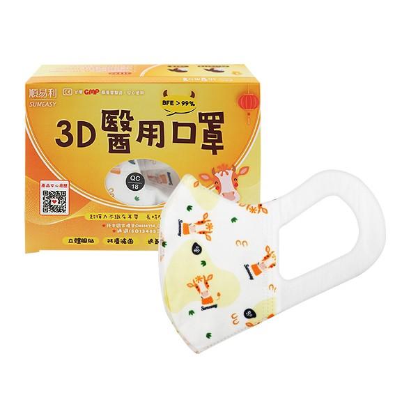 順易利 兒童3D醫用口罩(50入) 提姆熊/金牛版(醫療口罩) 2款可選【小三美日】◢DS001000