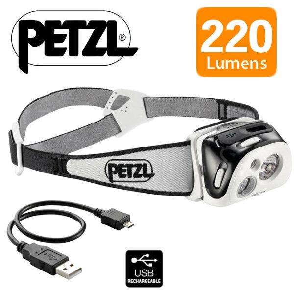 【【蘋果戶外】】PetzlE93HNE黑REACTIK【220流明IPX4】自動調光可充電LED感應式頭燈