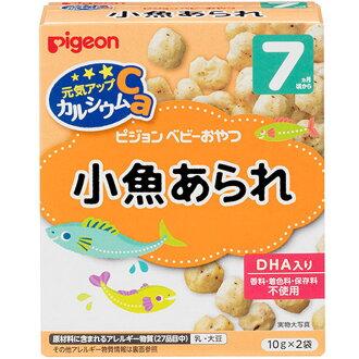 貝親 PIGEON 小魚米果球【六甲媽咪】