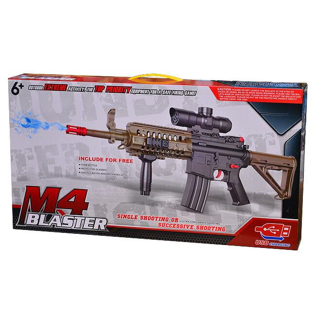 【M4 爆破者】真男人電動水彈突擊槍 (USB充電) (內附2000發水彈)