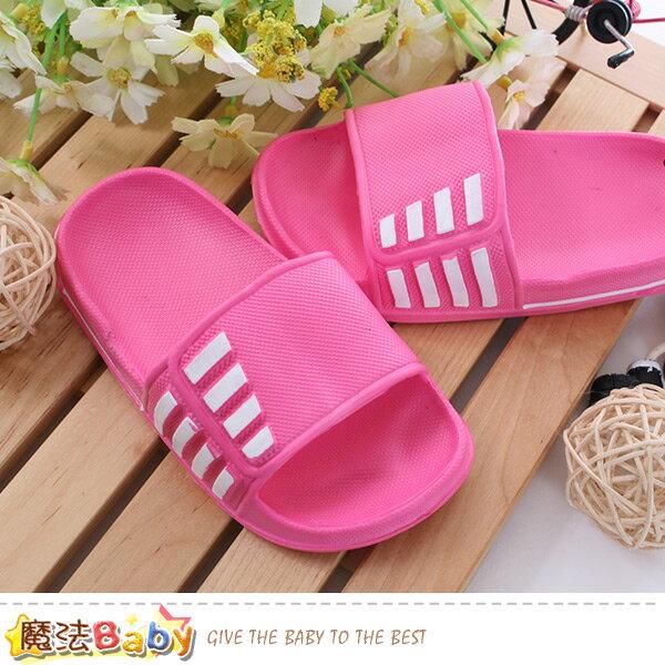 童鞋兒童休閒拖鞋魔法Baby~sd5060