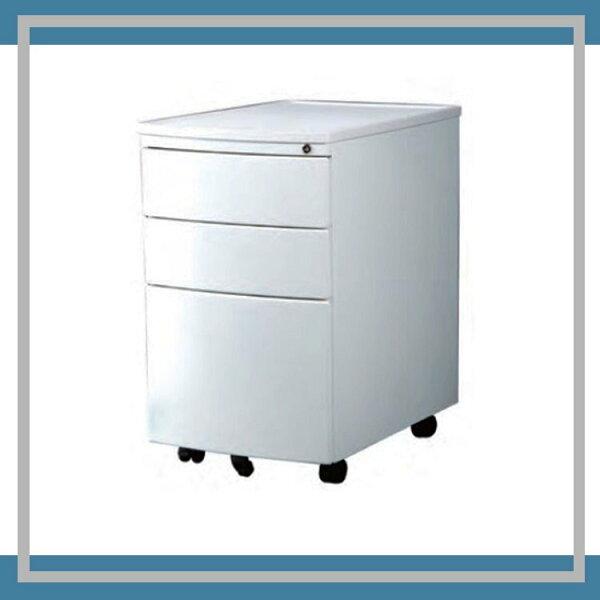 『商款熱銷款』【辦公家具】SB-40W活動櫃(雪白圓弧)收納櫃主管桌辦公桌書桌桌子