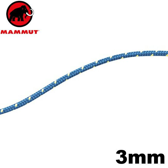 Mammut 長毛象 輔助繩/普魯士繩 3mm Hammer Cord 2030-00040 5133 海洋 每單位公尺