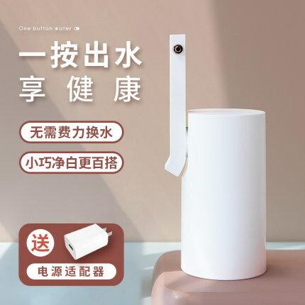 家用電動抽水器  桶裝水抽水器自動上水器純淨水電動水泵出壓水家用小型礦泉水『MY6632』