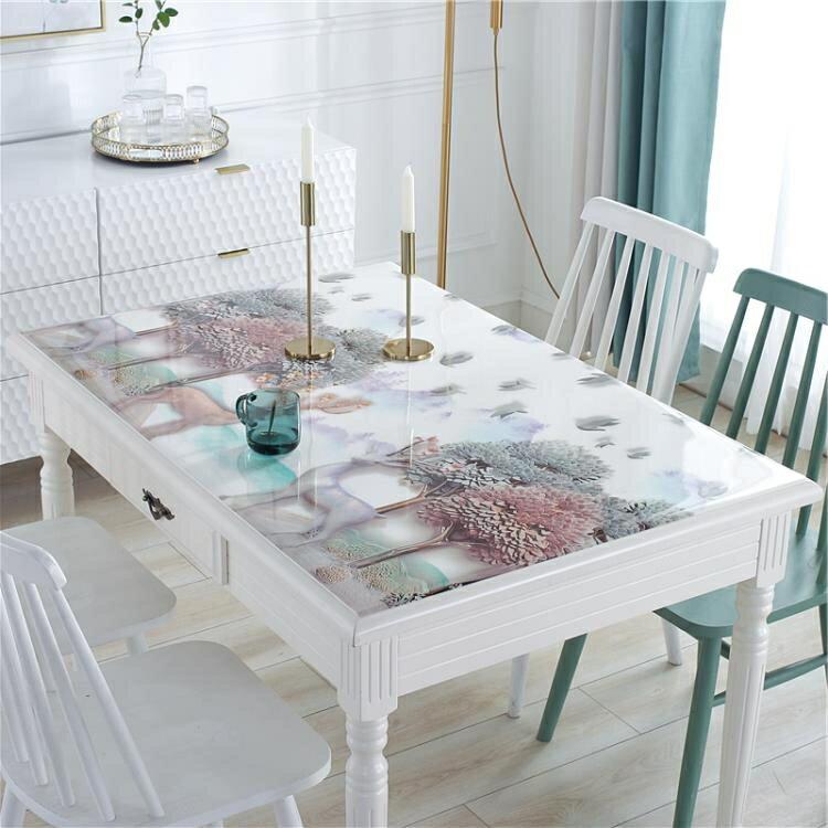 桌巾/餐墊 PVC桌布防水防燙防油免洗茶幾墊子透明軟塑料玻璃餐桌墊臺布厚家