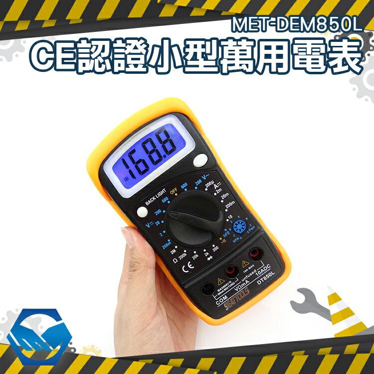 工仔人 CE 小型萬用錶 二極體及通斷 直流 交流電壓 交流電流鉤表 線序校對 DEM850L