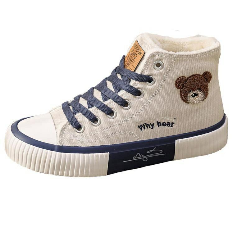 小白鞋 高幫帆布鞋女2021年秋冬季加絨小白鞋二棉鞋百搭板鞋保暖ulzzang
