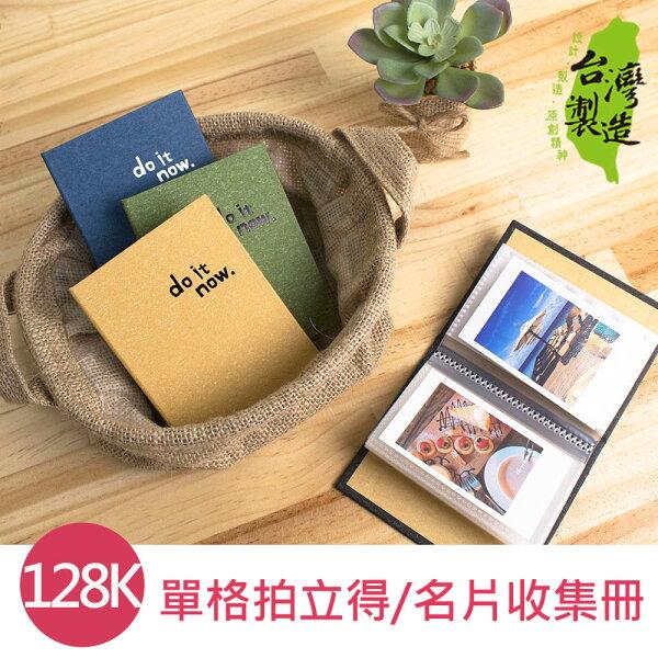 珠友DO-78128128K單格拍立得名片收集冊-40枚
