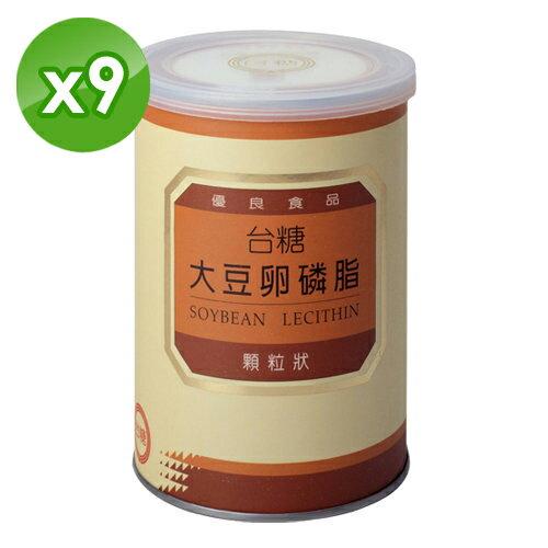 台糖大豆卵磷脂(200g罐)x9_團購組免運費