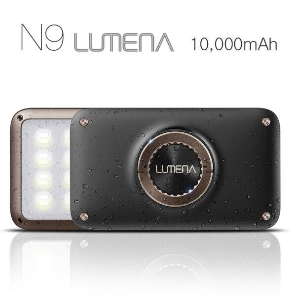 【N9LUMENA】N9-LUMENA2行動電源照明LED燈(摩卡棕)-行動電源照明燈送燈罩,送完為止/1812250019000