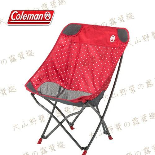【露營趣】中和安坑 Coleman CM-31284 療癒椅/圓點紅 休閒椅 折疊椅 童軍椅 大川椅