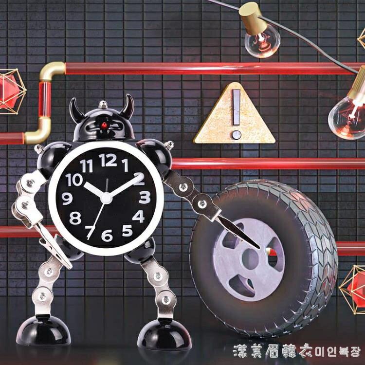 機器人小鬧鐘男學生用創意個性懶人兒童可愛卡通靜音床頭桌面時鐘 【古斯拉】