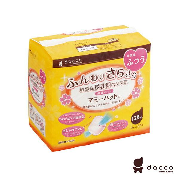 日製Osaki Dacco防溢乳墊 一般型 膚色128片