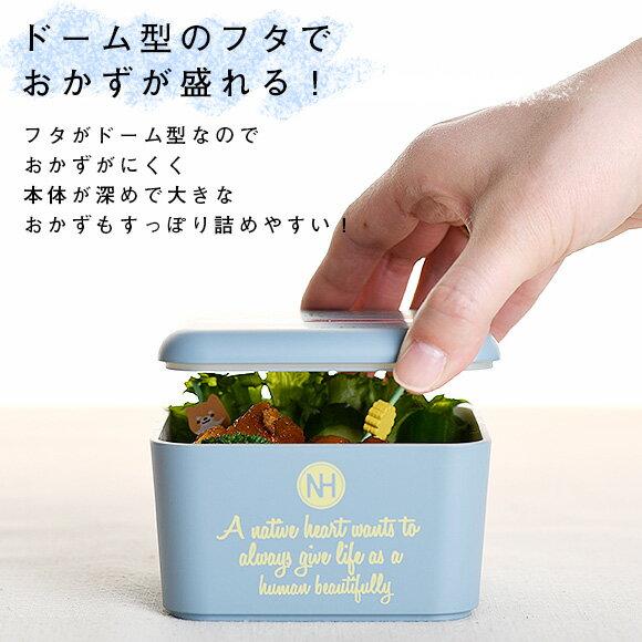 日本製NH 復古風格方型雙層便當盒 600ml  可微波  /  ibplan / shw-9002  / 日本必買 日本樂天代購直送(2268) /  件件含運 1