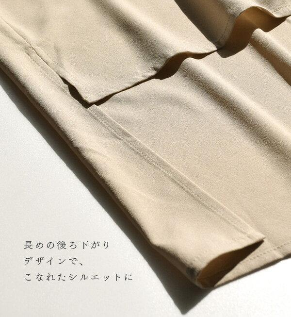 日本e-zakka / 簡約素色寬版V領上衣 / 32190-1900051 / 日本必買 代購 / 日本樂天直送(2900) 8