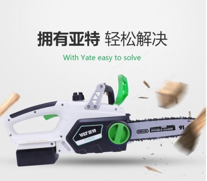 亞特電鋸充電式電鏈鋸家用電動伐木鋸小型戶外手持鋰電砍鋸樹神器