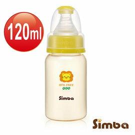 小獅王PES彩色小奶瓶120ml【樂寶家】