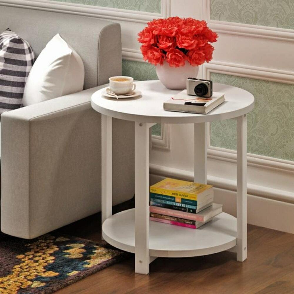創意小戶型茶幾圓形邊角幾簡約現代簡易小桌客廳迷你    全館八五折