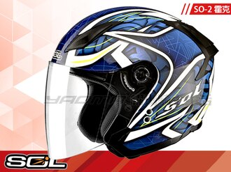 SOL安全帽|SO-2 / SO2 霍克 白/藍【簡約輕化.可加下巴】 半罩帽 『耀瑪騎士生活機車部品』
