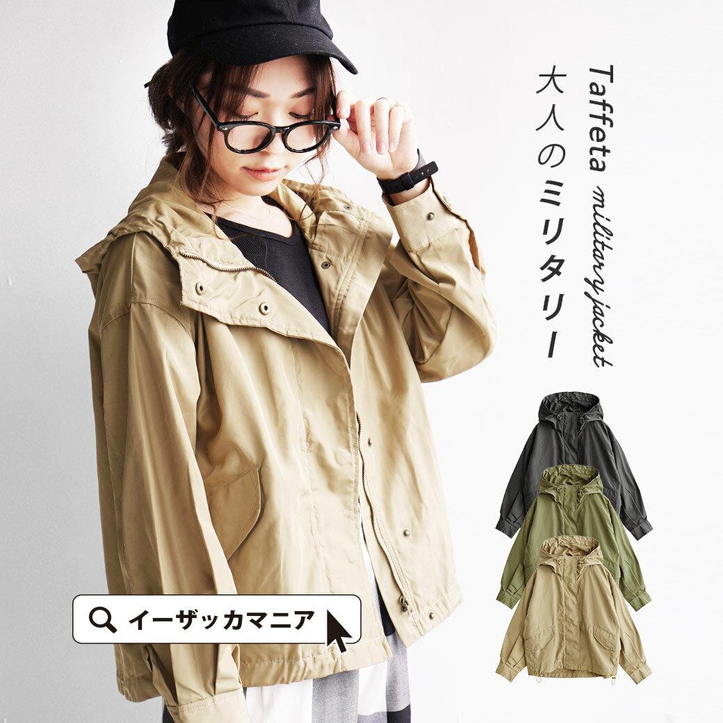日本e-zakka / 連帽軍裝夾克外套 / 32620-1900091 / 日本必買 代購 / 日本樂天直送(4500) 0