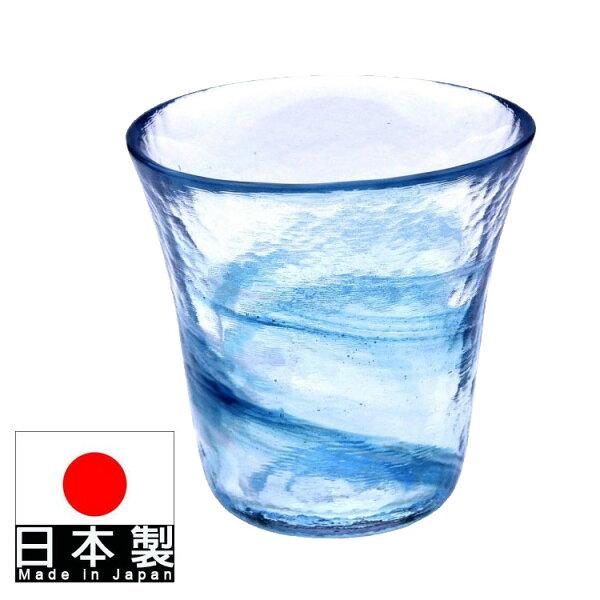 我家一杯燒酌清酒杯酒杯月夜野工房日本製200ml