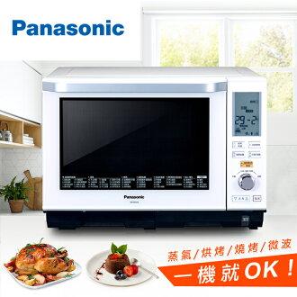 【Panasonic 國際牌】27L蒸氣烘燒烤微波爐/NN-BS603★贈ARMADA鑄鐵鍋22CM