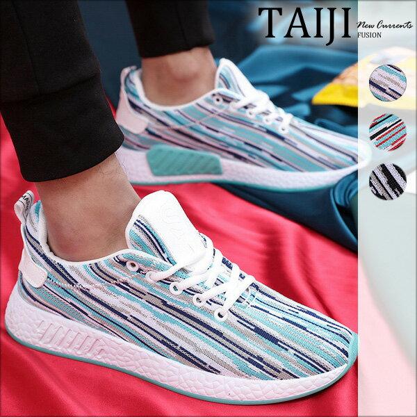 TAIJI:飛織潮鞋‧撞色飛織透氣休閒鞋‧三色【NKZYG06】-TAIJI-