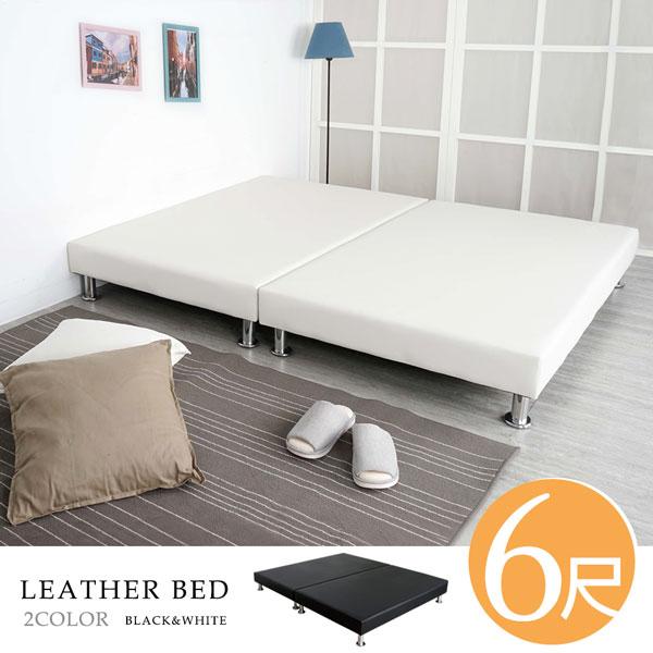 加大床床台床架臥室《YoStyle》卡娜皮革床底-雙人加大6尺(二色)