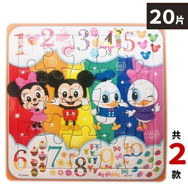 米奇拼圖 20片拼圖 QFC07  / 一個入(促50) 寶貝古錐拼圖 數字拼圖 123拼圖 迪士尼 Disney 米老鼠 米妮 唐老鴨 幼兒卡通拼圖 正版授權 0