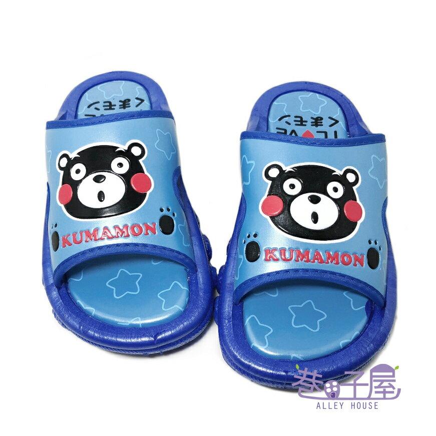【巷子屋】熊本熊童款防水拖鞋 [650] 藍 MIT台灣製造 超值價$98