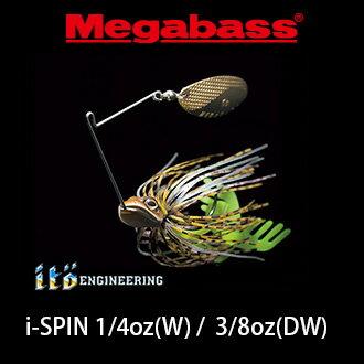 漁拓釣具 路亞 MEGABASS   i-SPIN  3/8oz (10g)  複合式旋轉亮片
