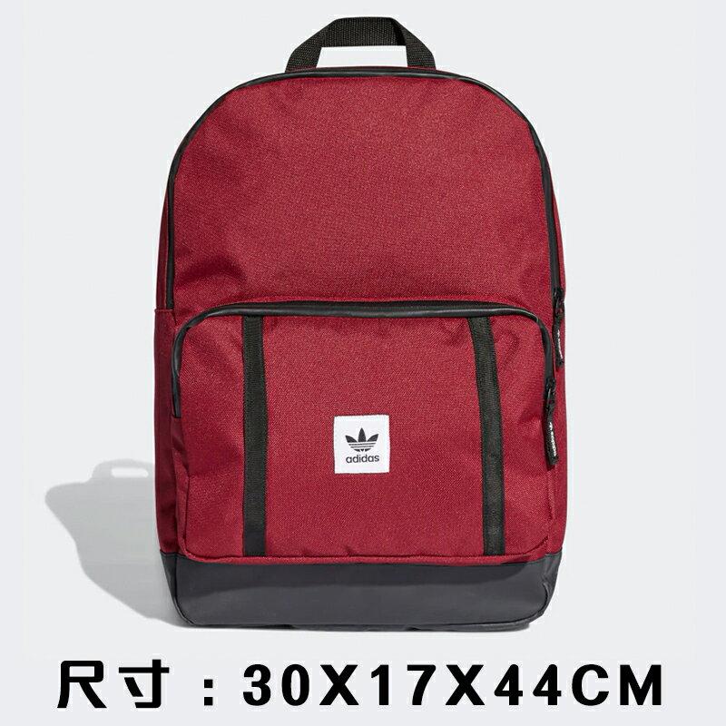 【領券最高折$400】Adidas CLASSIC BACKPACK 背包 後背包 休閒 紅 【運動世界】 DV2481