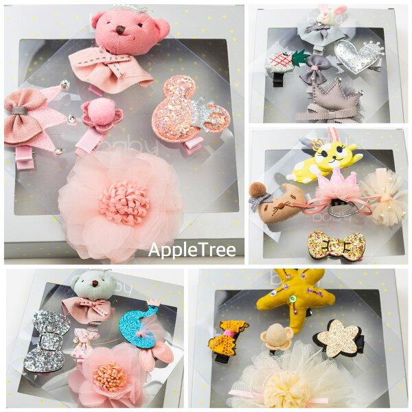 蘋果樹AppleTree:AT日韓-立體布飾可愛造型髮夾禮盒5種樣式【712025】