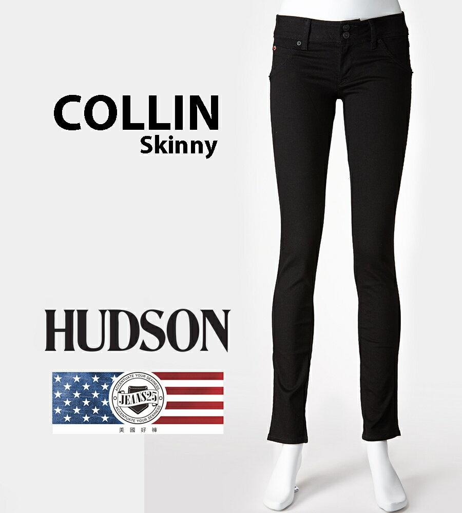 HUDSON  COLLIN系列  黑色緊身窄管褲 現貨供應 美國好褲】展示品特價出清 保證新品真品